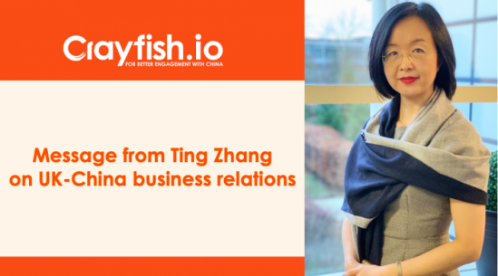 Message from Ting Zhang on UK-China business relations (English-Chinese Version)