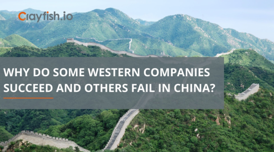 Why do some Western companies succeed and others fail in China?