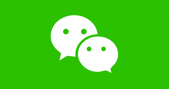 How to do WeChat marketing: the ultimate beginner's guide