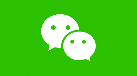 Jiao's Blog: How to Do WeChat Marketing - The Ultimate Beginner's Guide