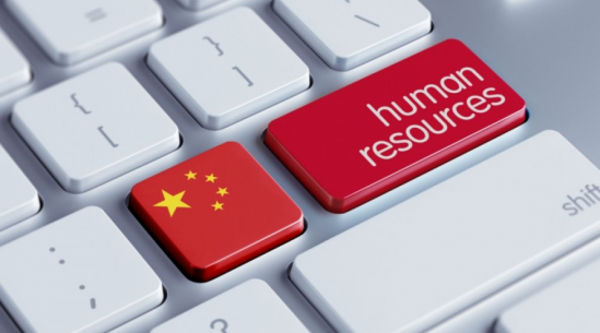 Ting's Blog: Tackling the Key Issues of HR in China