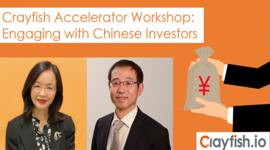 Crayfish Accelerator Workshop - Engaging with Chinese Investors
