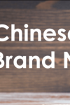 Chinese Brand Name Creation