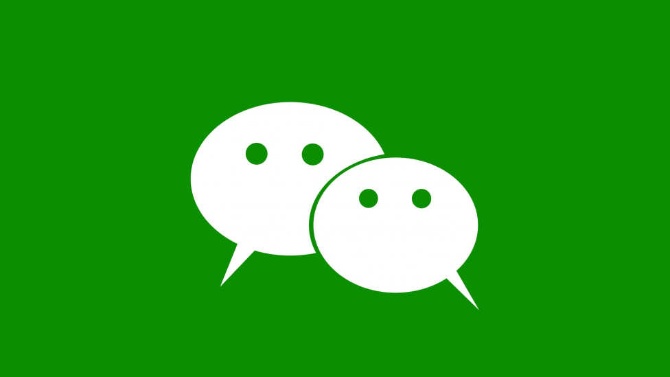 Set Up a WeChat Overseas Official Account