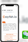 Creating a WeChat article template