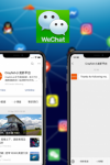 Creating a verified WeChat Overseas Official Account